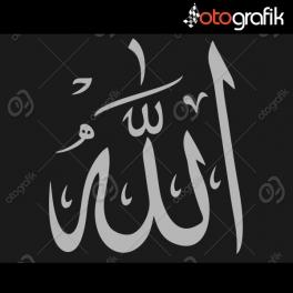 Allah Lafzı Oto Sticker