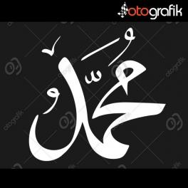 Muhammed Lafzı Oto Sticker