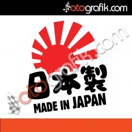 Made in Japan Oto Sticker